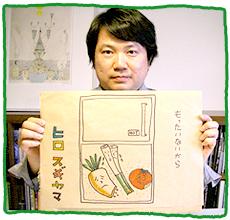 lab_sugiyama