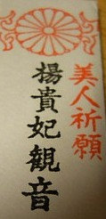 20091013_1102914