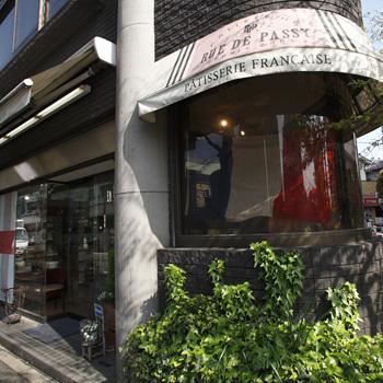 shop_01_350