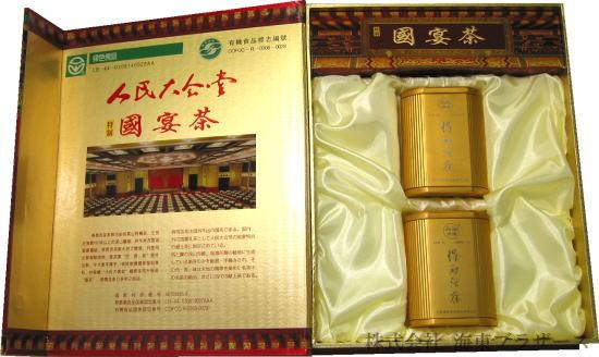 tokuukatsutya005