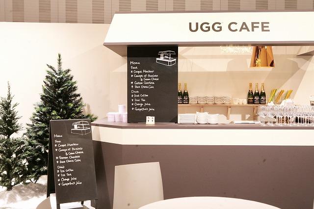 0602_ugg_0042_cafe1