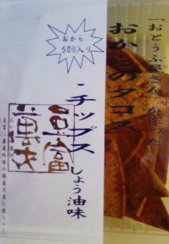 201006101352000
