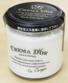 crema-dor-review_05s
