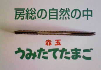 201011270944000