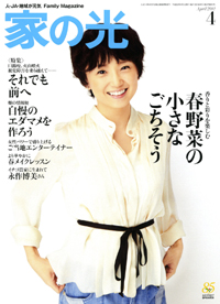 cover200