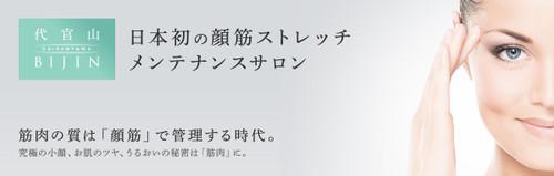 Daikanyama_bn1_2