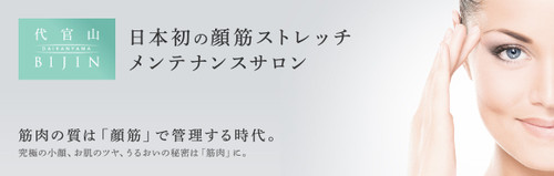 Daikanyama_bn1